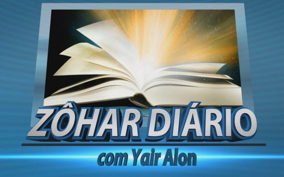Zôhar Diário – Vaieshev – 23/12/2016